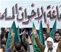من أحمد ماهر باشا لـمحاولة اغتيال «السيسي».. «الإخوان» والتاريخ الدموي