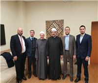 وزير الأوقاف ومفتي الجمهورية في زيارة المركز الثقافي الإسلامي بموسكو