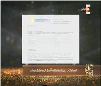 مفاجأة .. حسن نافعة هاجم مشروع قناة السويس واشترى شهاداتها «فيديو»