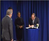 صور  الرئيس السيسي يدون كلمة في سجلات الأمم المتحدة بنيويورك