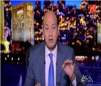 فيديو| عمرو أديب: وعي الشعب المصري زاد.. و«السوشيال ميديا» منورة