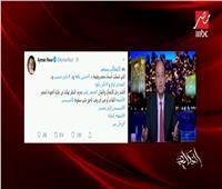 فيديو  عمرو أديب يرد على «تويتة» أيمن نور: الإخوان ماشيين ورا حرامي