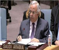 السعودية تهدف الوصول للتغطية الصحية الشاملة بالمنطقة بـ2030