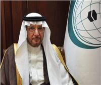التعاون الإسلامي يشيد باستكمال السعودية تعهدها لليمن