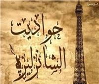 وائل جسار يغني تتر مسلسل «حواديت الشانزليزيه»