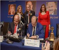«الأورمان» و«روتاري مصر» يوقعان بروتوكول تعاون لإعادة إعمار 3 قرى
