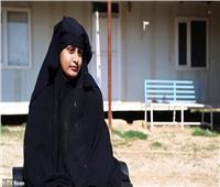 «لم تعد ترتدي الأسود» كيف تغير حال عروس داعش شاميما بيجوم؟