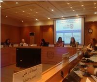 القومي للمرأة يشارك في اجتماع فريق الخبراء لمراجعة التقرير الإقليمي