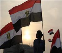 «سيدات من أجل مصر»تعلن تنظيم تظاهرات في حب مصر غدا الجمعة