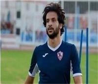 محمود علاء ينتظم في تدريبات الزمالك بعد عودته من الراحة