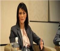 المشاط تشارك في جلسة الأمم المتحدة عندما تتولى المرأة المناصب القيادية