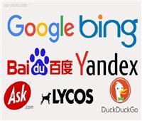 6 محركات بحث شهيرة تنافس «جوجل»