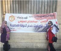 صور  نقابة المعلمين بفايد تشارك مع حشود النصب التذكاري لتأييد الاستقرار