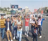 صور  مسيرة شبابية تنضم لـ «النصب التذكاري» لتأييد الاستقرار