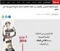 سي إن إن تبرز تصريحات الرئيس السيسي: مصر بلد قوي