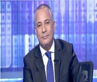 أحمد موسى يشيد بمسيرات عمال مصانع سيراميكا كليوباترا بالسويس