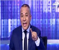 أحمد موسى: لم يتواجد شخص واحد تابع للجماعة الإرهابية في الميادين