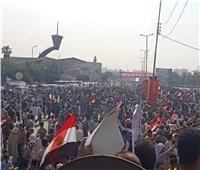 احتفالية «في حب مصر» لدعم الرئيس السيسي
