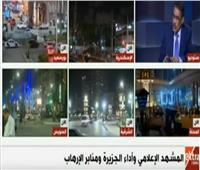نقيب الصحفيين : 900 مراسل أجنبي يرصدون ما يحدث في مصر