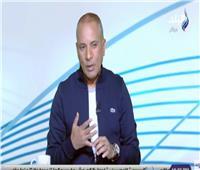 فيديو| أحمد موسى: الشعب المصري أفشل مخطط الإخوان وفضح قنوات الإرهاب