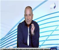 فيديو  أحمد موسى يكشف سر اختفاء «هاشتاجات الإخوان» من تويتر