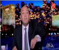 فيديو| قناة الشرق تعترف بفشل مظاهرات الجمعة