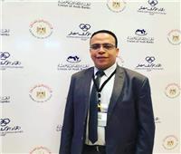 خاص| قيادي بحزب الحرية: مليونية تأييد الرئيس تؤكد قوة الاقتصاد المصري