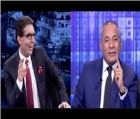 فيديو  أحمد موسي يفتح النار على محمد ناصر: «هتشوفوا أيام سودة»