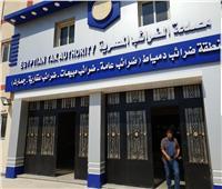 وزير المالية:  افتتاح ٣ مراكز ضريبية وجمركية مدمجة قبل نهاية العام