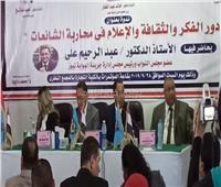 عبد الرحيم علي: الرئيس السيسي اختار بناء دولة جديدة للأجيال القادمة