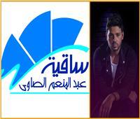 محمد شاهين يعلن موعد حفلته في ساقية الصاوي