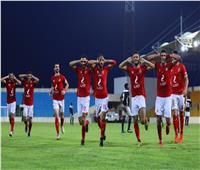 انطلاق مباراة الأهلي وكانو سبورت بدوري الأبطال