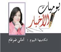 من رأس النمر إبراهيم الرفاعى.. إلى أحمد المنسى..عليهما السلام