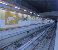 خاص| مفاجأة سارة من «الأنفاق» للمواطنين بشأن محطة مترو هليوبوليس
