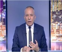 فيديو| أحمد موسى يكشف تفاصيل تدمير القوات المسلحة لـ 1500 سيارة محملة بالأسلحة