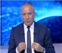 فيديو  «موسى»: غرامة نصف مليون جنيه عقوبة نشر فيديوهات الإخوان ومحمد علي