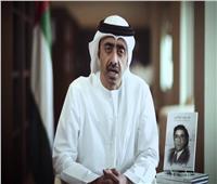 الإمارات: الهجوم على المنشآت النفطية بالسعودية تهديد للاقتصاد العالمي