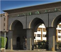 جامعة الأزهر تنظم منتدى «الإرهاب واستراتيجيات التضليل الإعلامي»