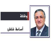 مايعرفوش مصر على حقيقتها