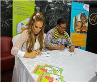 صور| مصرية تحارب «عار» العقم في إفريقيا بقصة «كوفي و آما»