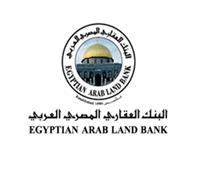 إحالة مسئولين بـ«العقاري المصري» للتأديبية لإهدارهما 6 ملايين جنيه