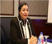 القومي للمرأة ينظم برنامجا تدريبيا للأطباء الشرعيين