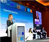 البنك الأوروبي: نستثمر في مصر 8.7 مليار يورو من خلال 95 مشروعا