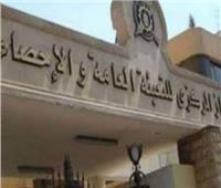 6.7 % نسبة المسنين في مصر خلال عام 2019