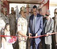 محافظ البحيرة يفتتح مدرسة دمنهور الثانوية الزخرفية العسكرية