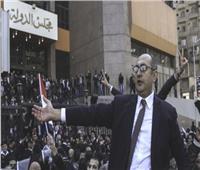 خالد علي.. «عبده مشتاق» من «الفعل الفاضح» إلى دعم «الإخوان الإرهابية»