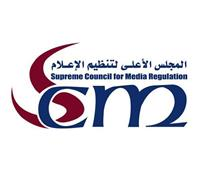 «الأعلى للإعلام» يهيب بكافة الوسائل عدم تناول أي موضوعات منظورة أمام سلطات التحقيق