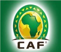 قرار عاجل من «الكاف» بشأن أزمة مباراة الزمالك وجينراسيون فوت السنغالي