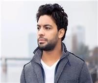 فيديو| أحمد جمال عن أغنية «النهاية»: «هتخلي الناس تبكي»