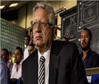قرار من مرتضى منصور بشأن أزمة جينيراسيون فوت